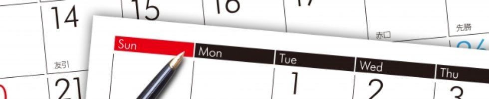 転職活動の期間はいったいどのくらいが目安なの?【90日くらい】