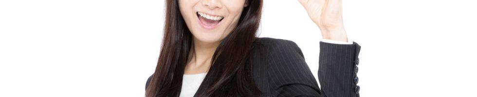 転職を決意したら、実行すべき3つのこととは?