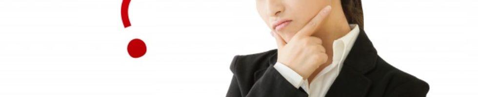 業界選定に迷ったらどうすればいいのか?